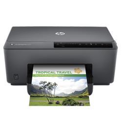 Impresora hp officejet pro 6230 eprinter tinta color 24 ppm / 24 ppm 256 mb usb 2.0 225 h