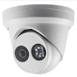 Hikvision 311300863 EASYIP 2.0 (H.265 )