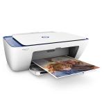 Impresora HP DeskJet 2630 y sus cartuchos de tinta